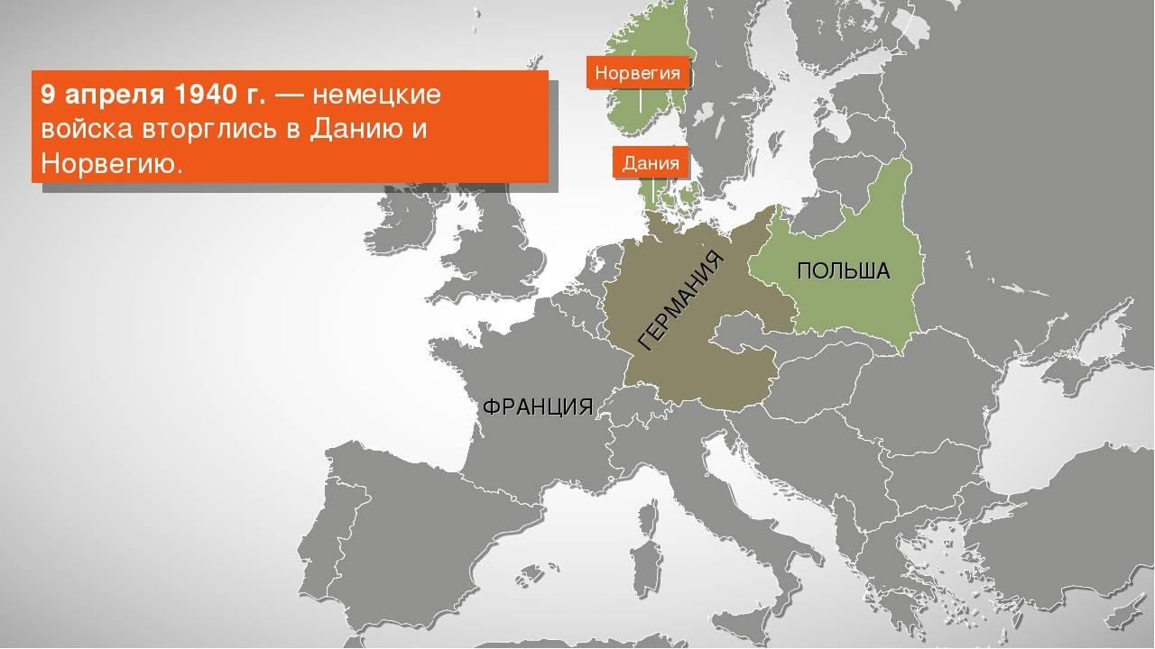 Работа в европе по польской визе в 2021 году: германия, норвегия,