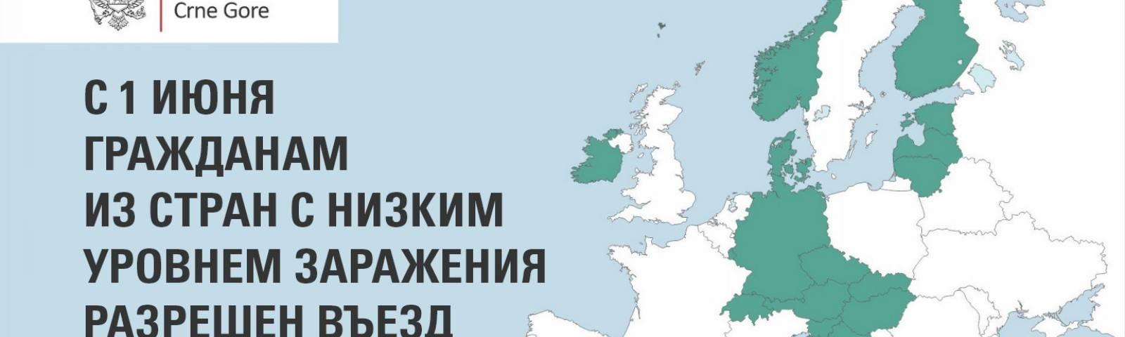 Коронавирус в польше: открыта ли граница для россиян, авиасообщение (на 1марта2021)