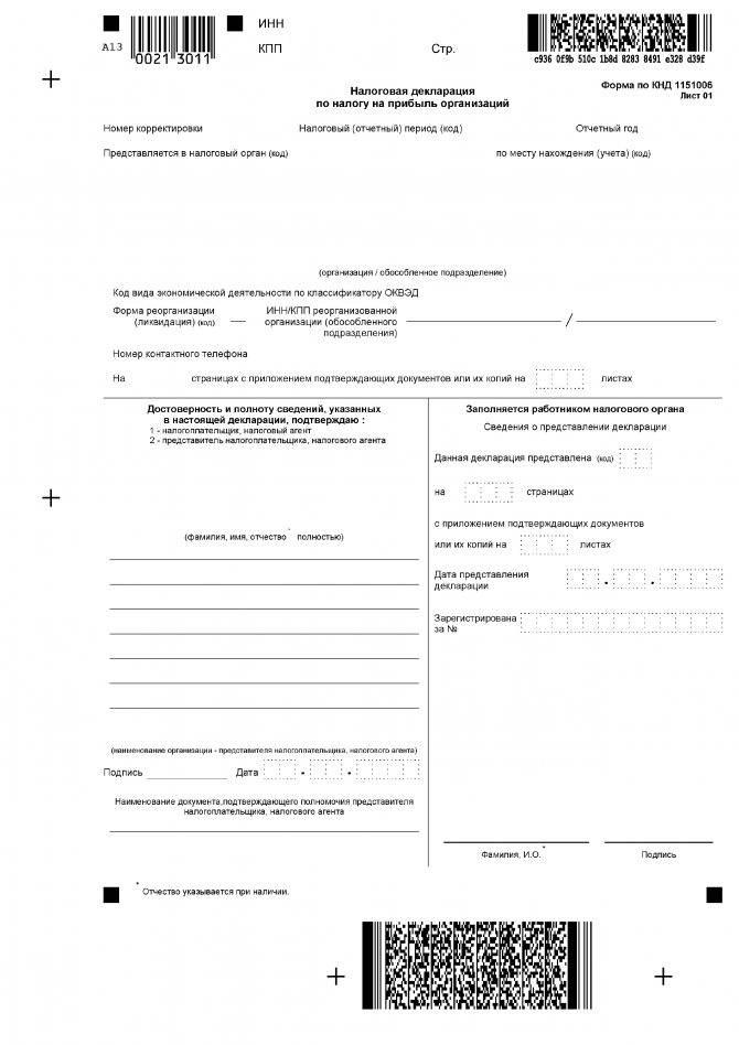 Подача налоговой декларации в сша