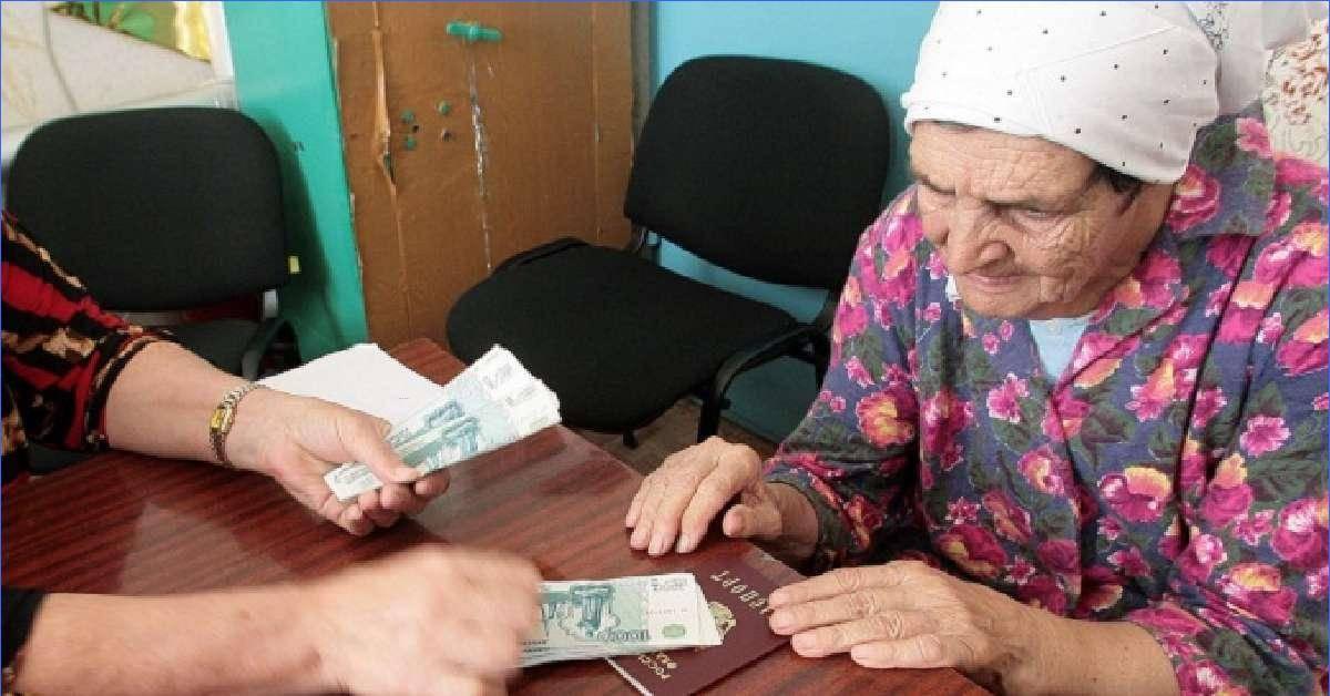 Минимальная зарплата и пенсия в болгарии в 2021 году