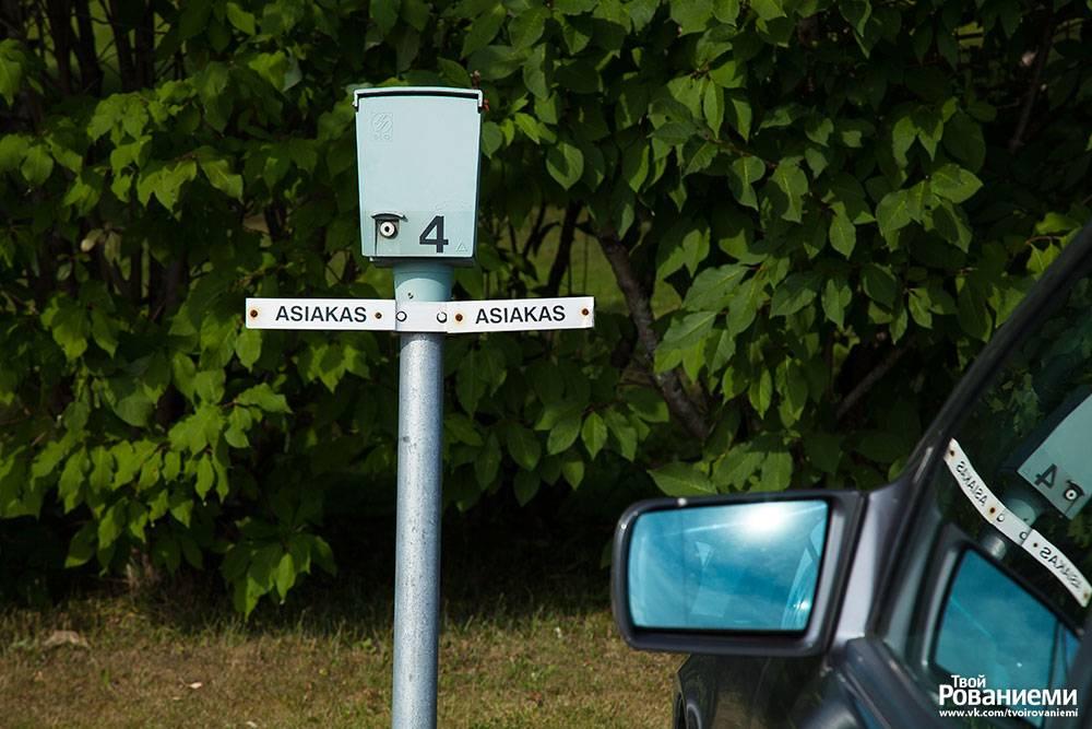 Парковка машины в финляндии