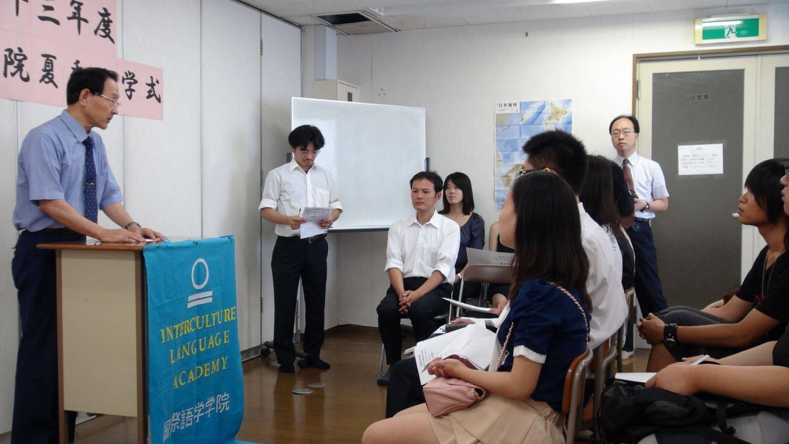 Как устроены школы в японии в 2021 году