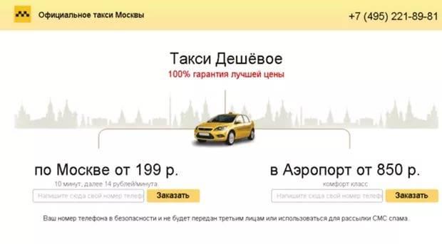 Такси в стамбуле – как заказать, цены и где лучше бронировать трансфер