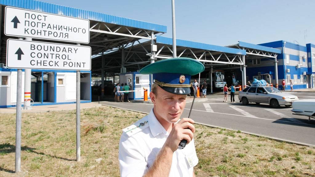 Пересечение латвийской границы
