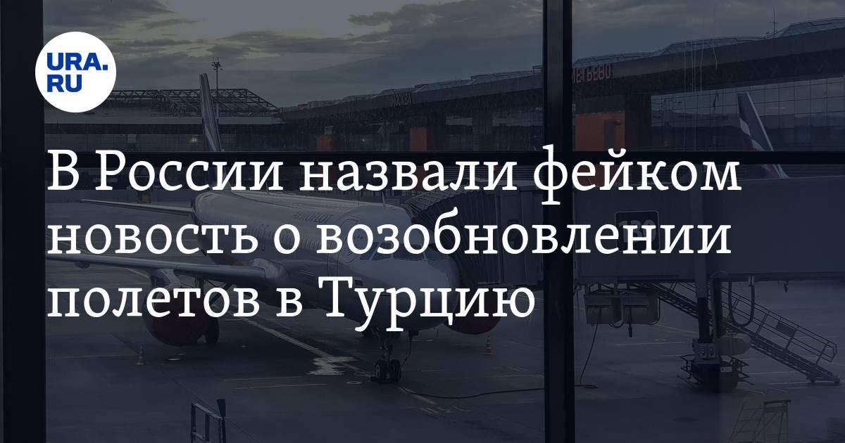 Черногория снова ввела карантинные меры ► последние новости