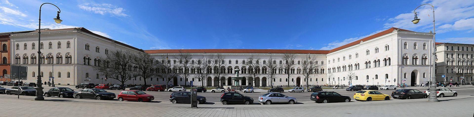 Мюнхенский университет людвига-максимилиана | ludwig-maximilians-universit?t m?nchen (lmu)