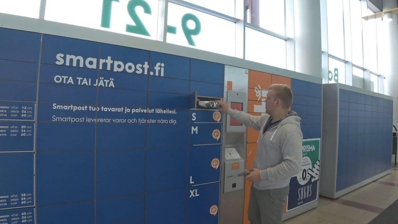Работа в финляндии – временная и постоянная - infofinland