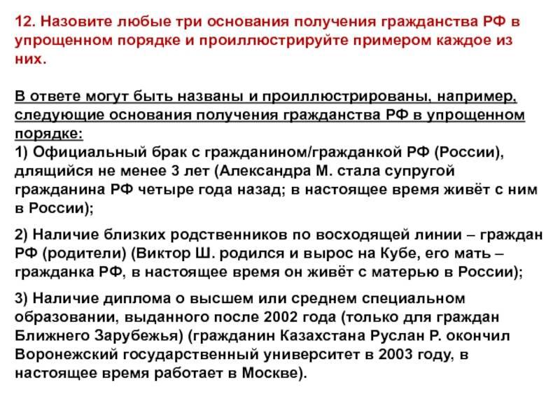 Американское гражданство для россиян и граждан других стран снг