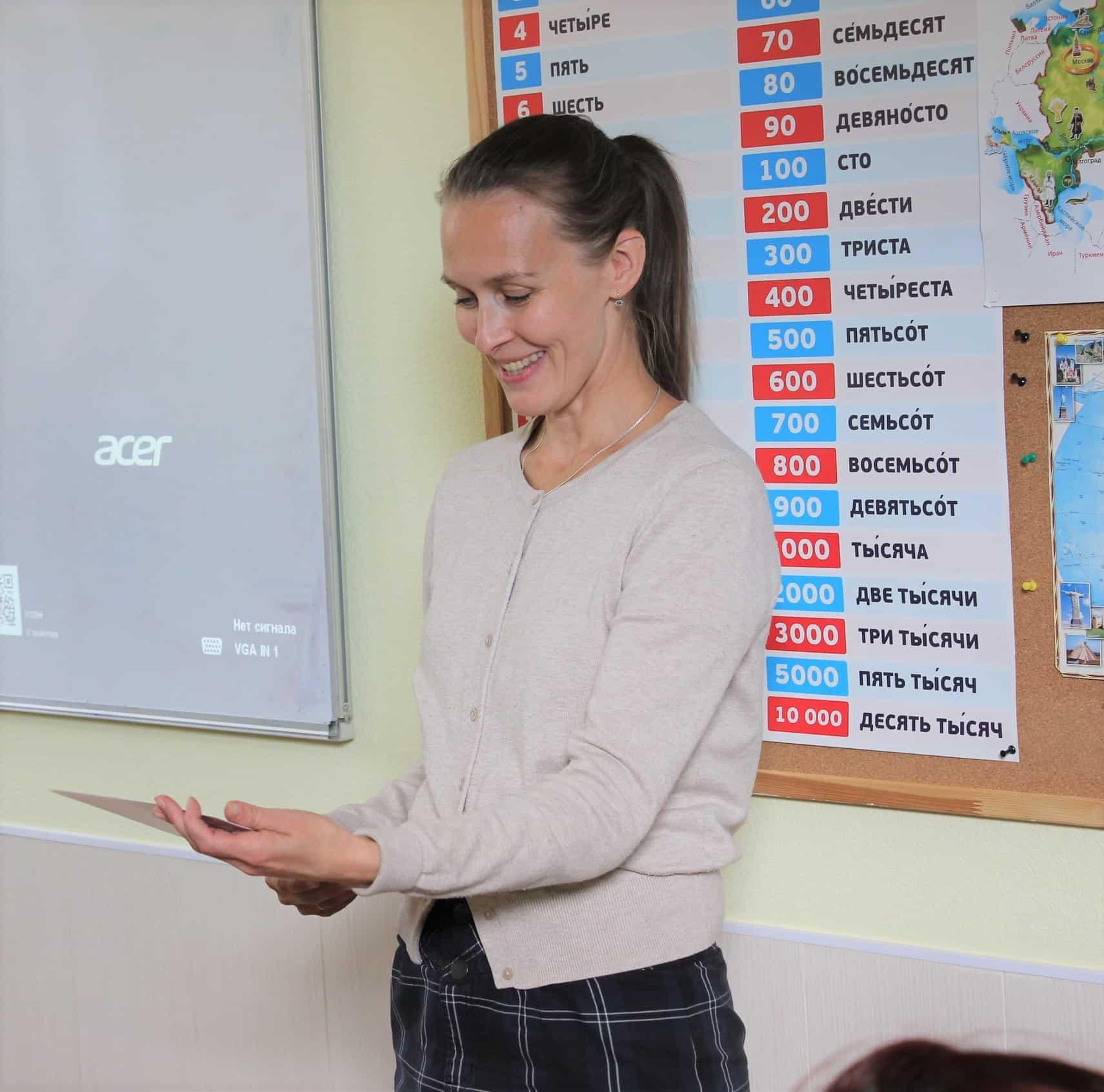 Курсы финского языка в санкт-петербурге, бесплатно курсы финского для начинающих в спб