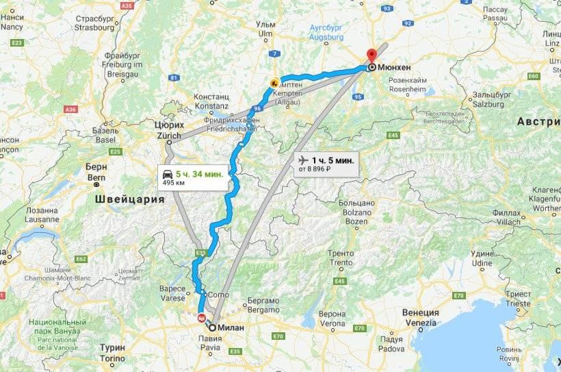 Как добраться из зальцбурга в мюнхен на поезде, автобусе, машине - austriatogo