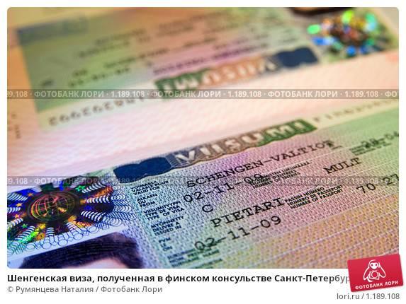 Виза для россиян в 2021 году стоимость от 1650 ₽ | визовый центр