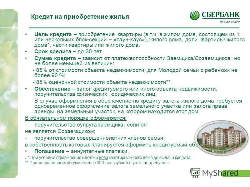 Топ 7 займов для граждан украины в 2021 году