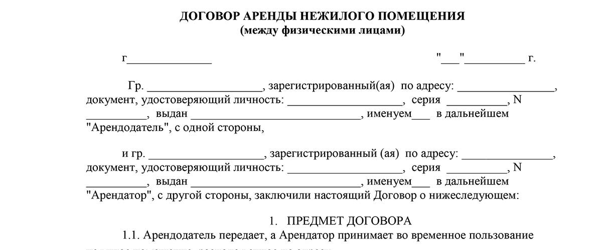 Kinnisvara kv.ee -  kinnisvara pakkumised - korterid majad maad äripinnad. - korterid rendile anda