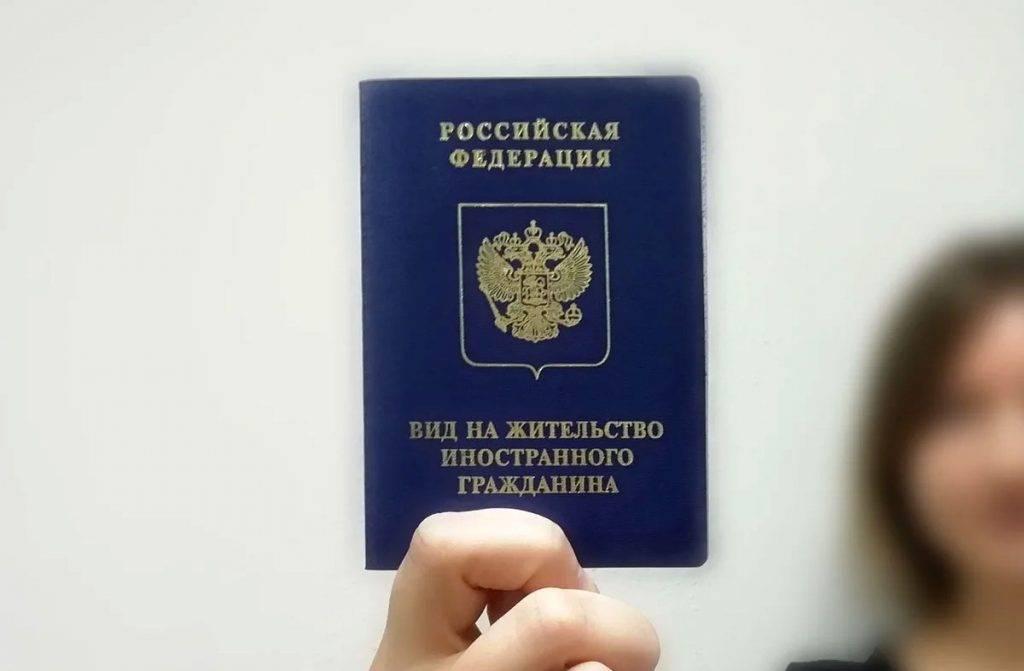 Как получить гражданство израиля для граждан россии в 2021 году