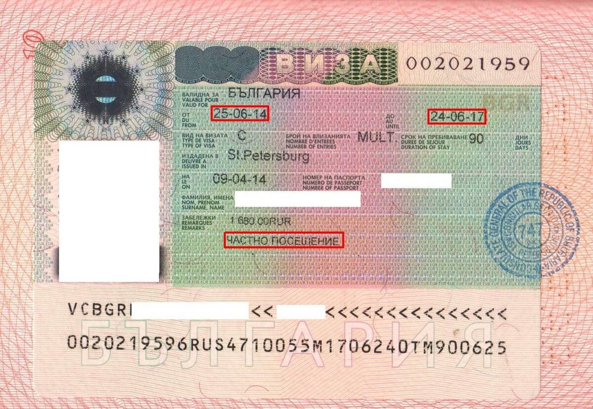 Требования к фото на визу в болгарию в 2021 году+ — все о визах и эмиграции
