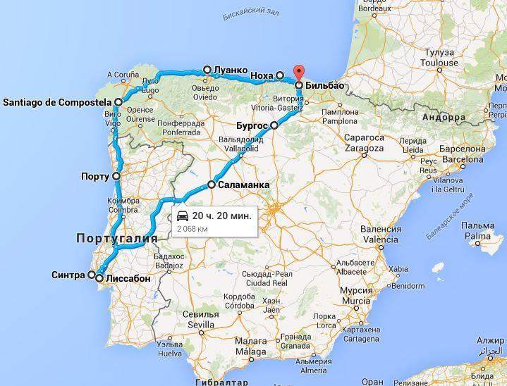 Расписание рейсовых автобусов из лиссабона в барселону