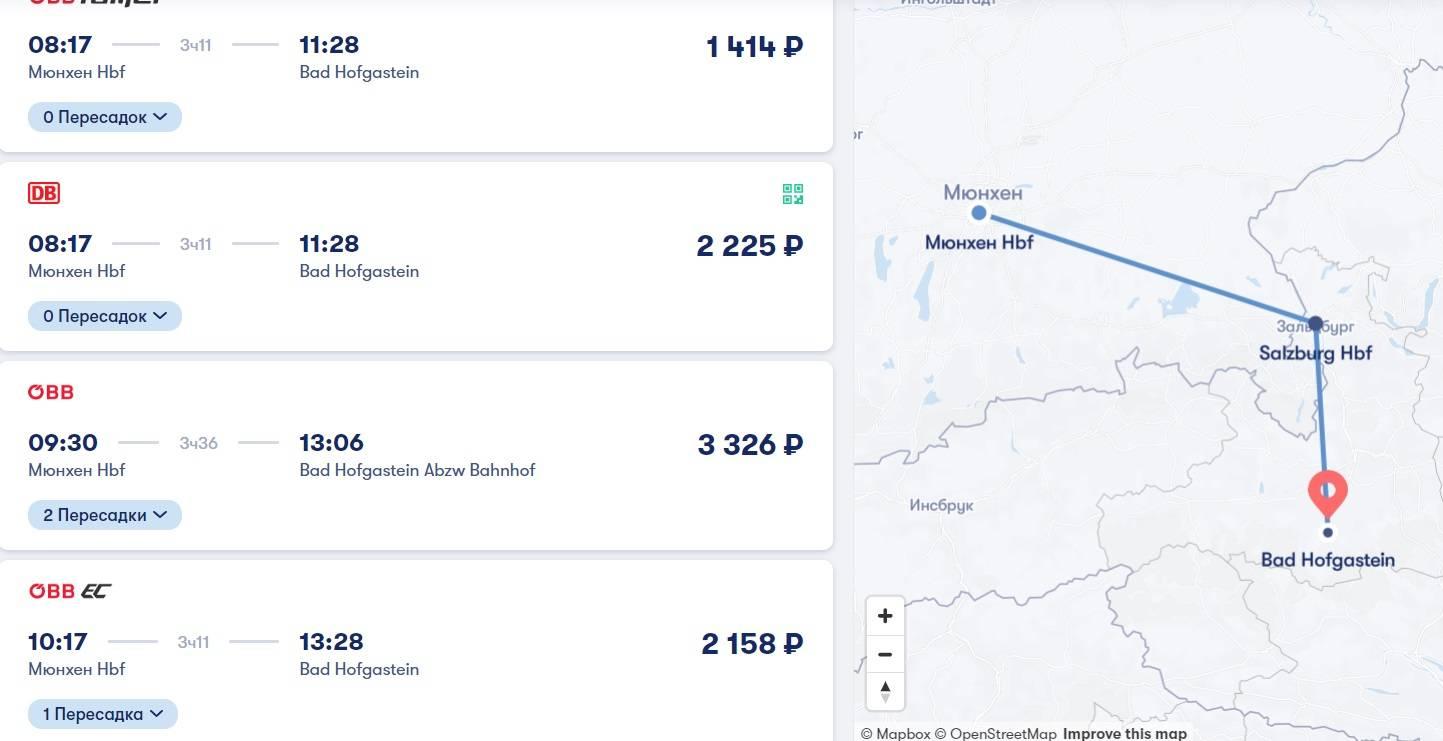 Достопримечательности зальцбурга – из мюнхена на родину моцарта