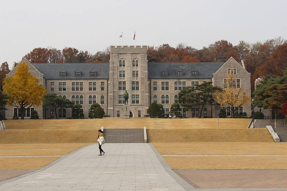 Ихва университет (iwha womens university)