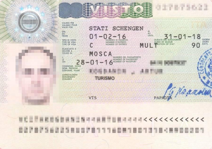 Как получить визу в италию