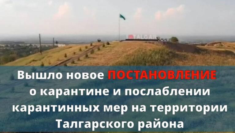 Коронавирус в черногории на сегодня, что закрыто, что нет