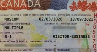 Виза в канаду — как получить, как оформить в 2021 году, требования, документы для получения канадской визы | туристер.ру