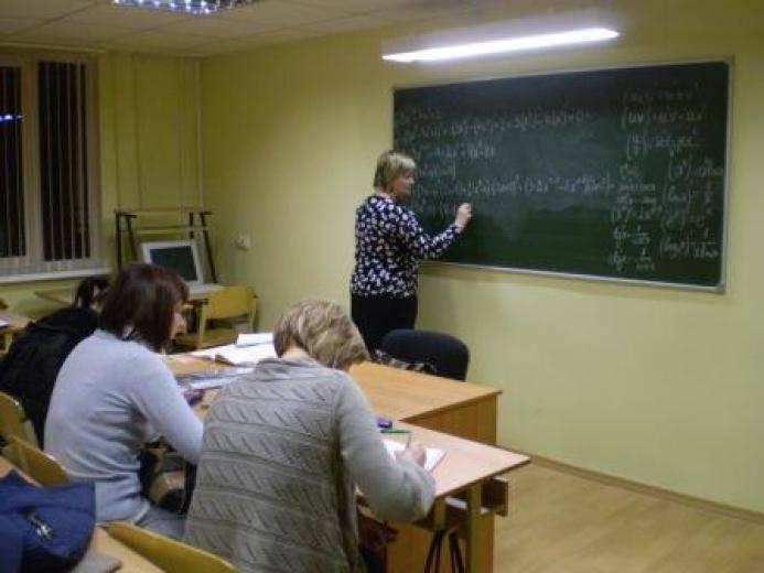 Зарубежное образование для русскоязычных