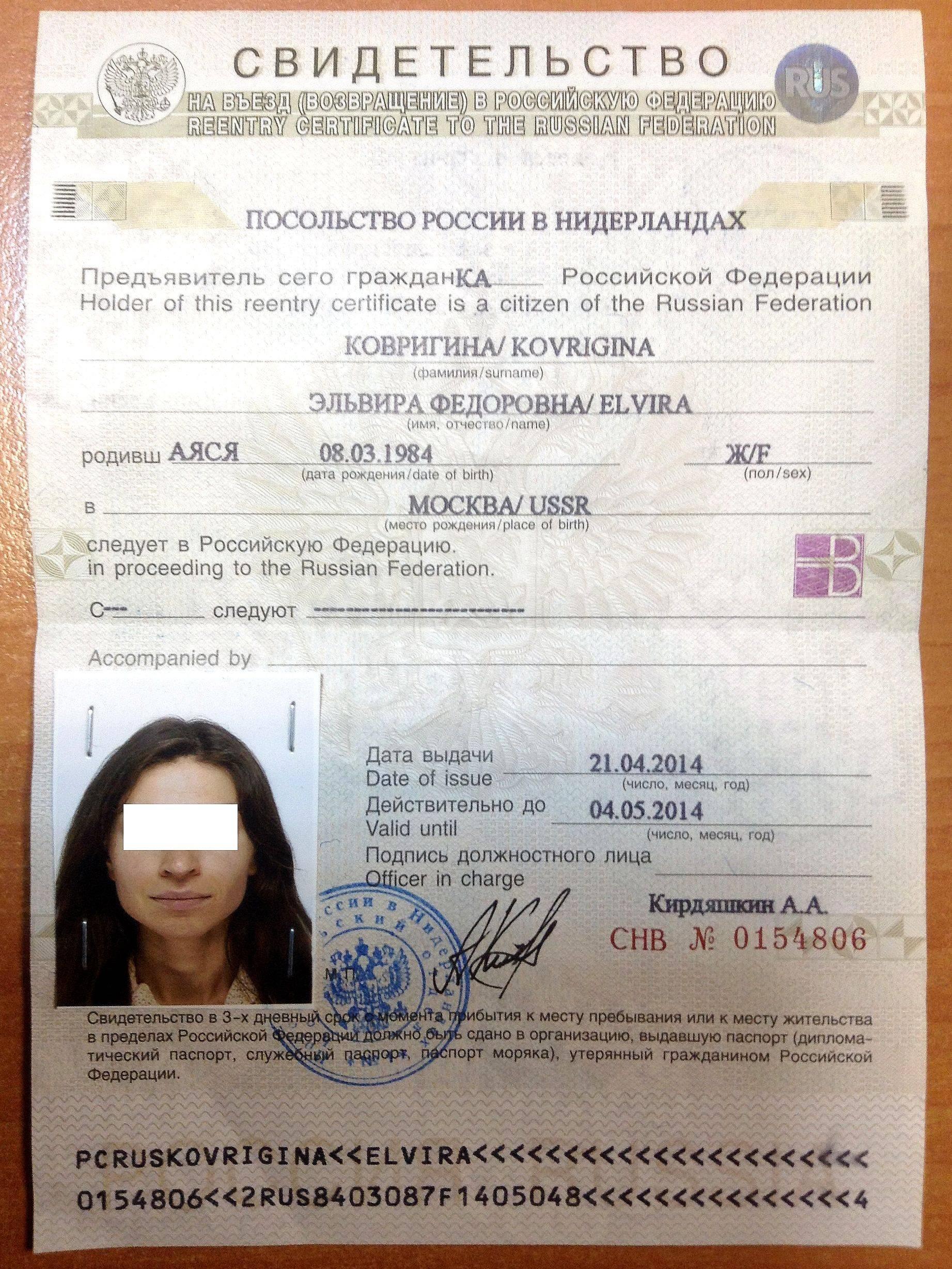 Статус беженца в израиле для украинцев и россиян в 2021 году - синяя бумага в израиле что это значит? | юридический офис максима журавского - русскоязычные адвокаты в хайфе, тель-авиве, хадере, нетании, нагарии, петах тикве, ашдоде и в крайот.