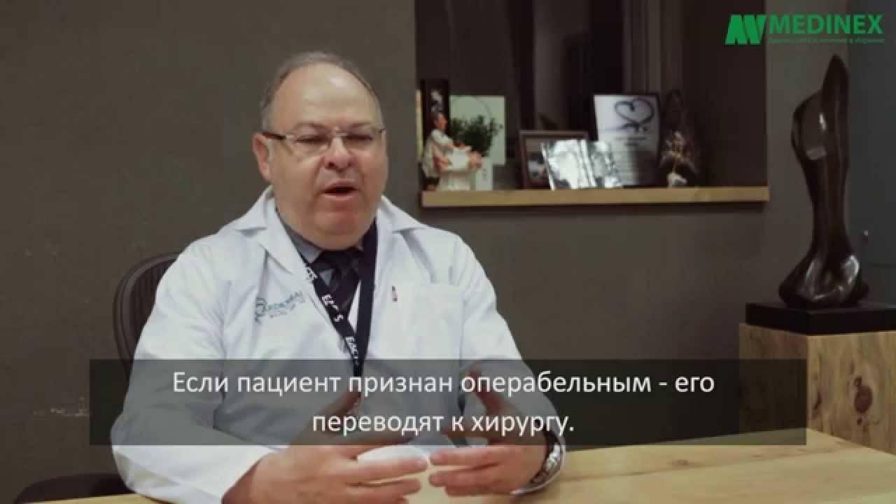 Лечение рака легкого в израиле: отзывы, цены, клиники