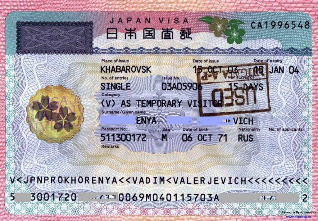 Как получить визу в Японию