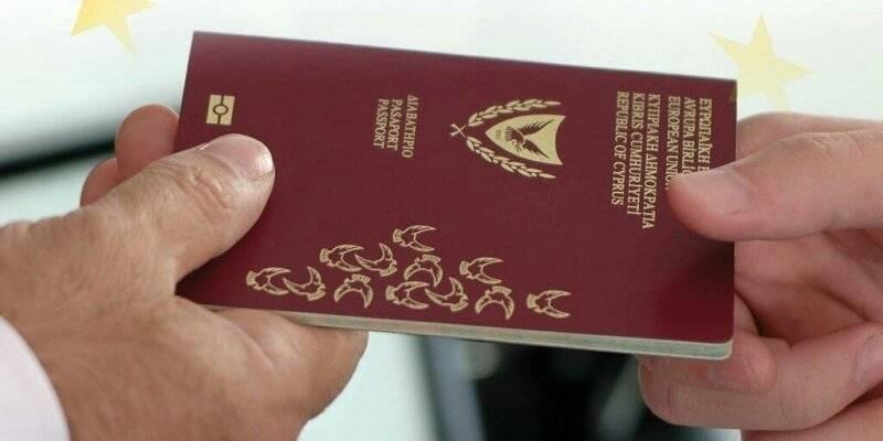 Виза на кипр в 2021 году: как получить онлайн провизу