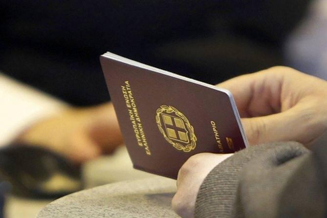 Как получить гражданство греции – основные направления, получения гражданства