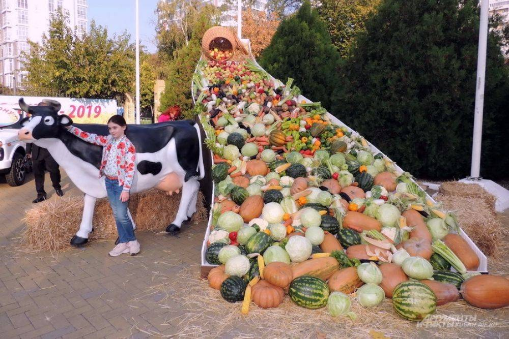 Праздник урожая — википедия