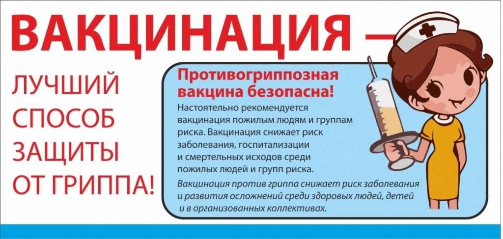 Вакцина astrazeneka в украине - что о ней известно и какие скандалы идут в мире