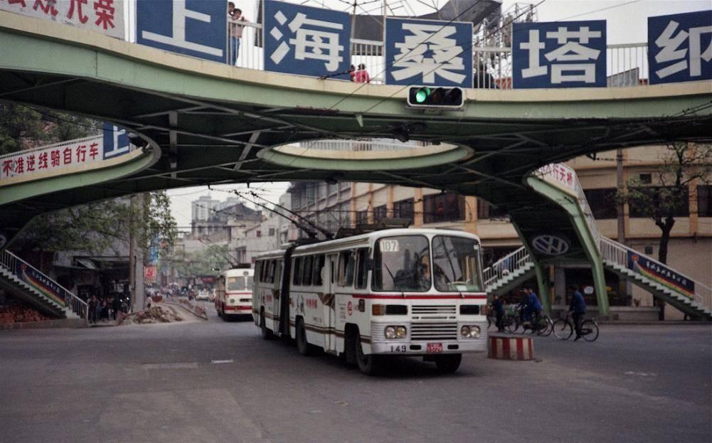 Транспорт и поезда в китае: как купить билеты и на чём путешествовать