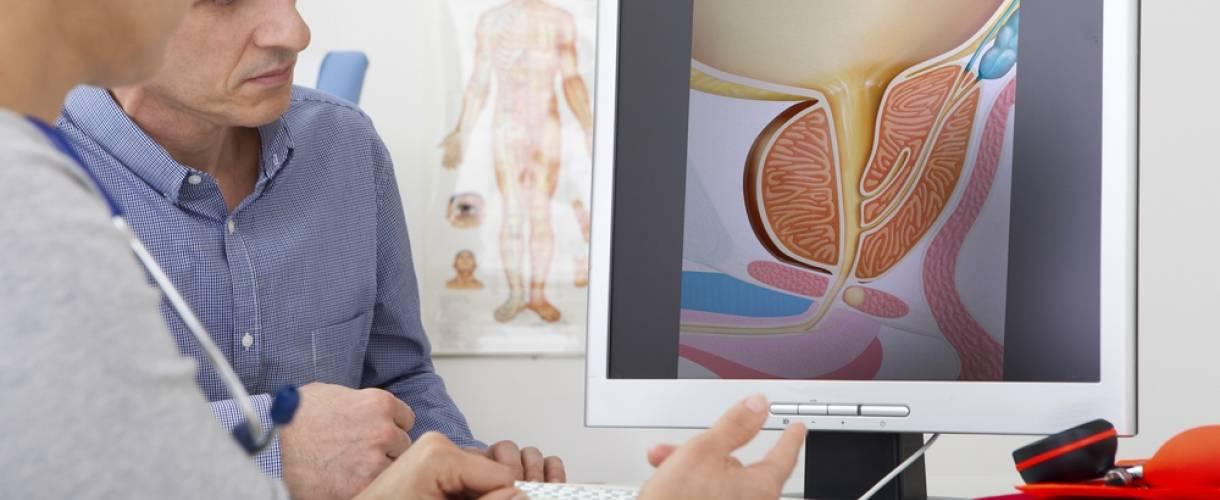 Лечение рака почки в израиле