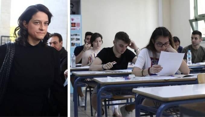 Как получить гражданство греции в 2021 году гражданину рф