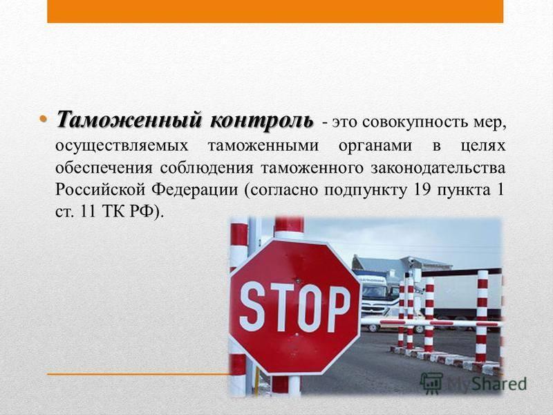 Правила въезда в польшу для украинцев, россиян и белорусов, а также особенности получения запрета