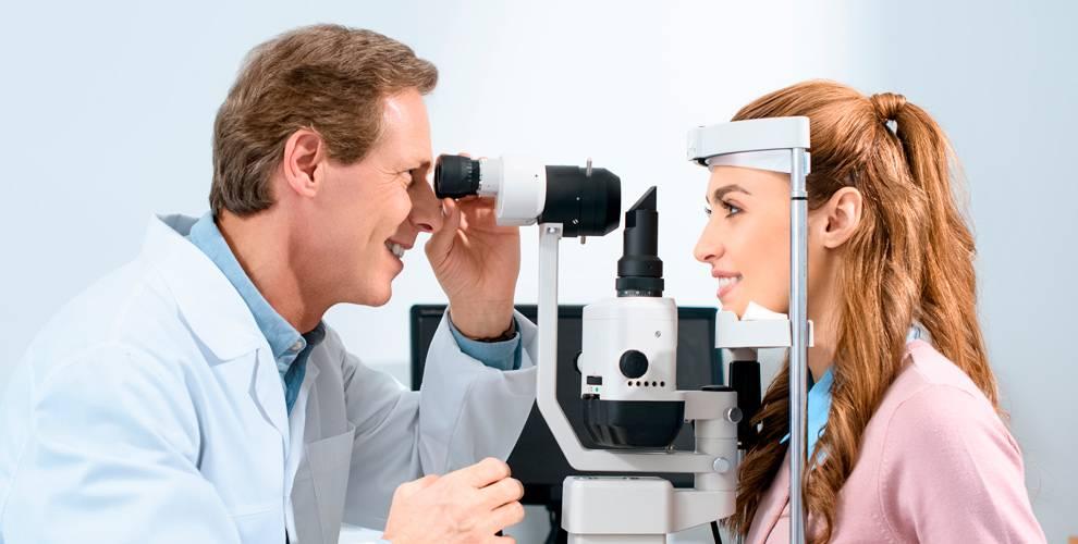 Атрофия зрительного нерва: лечение в германии эффективно