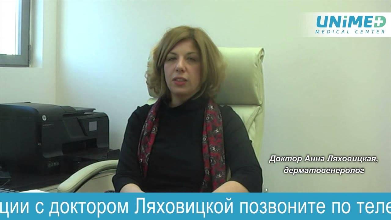 Лечение рака кожи в израиле: цены 2021 года | клиника хадасса