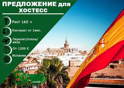 Как получить вид на жительство в испании при покупке недвижимости в 2021 году