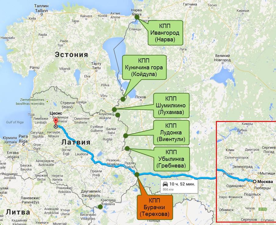 Граница с латвией: пересечение на машине из россии в 2019 году