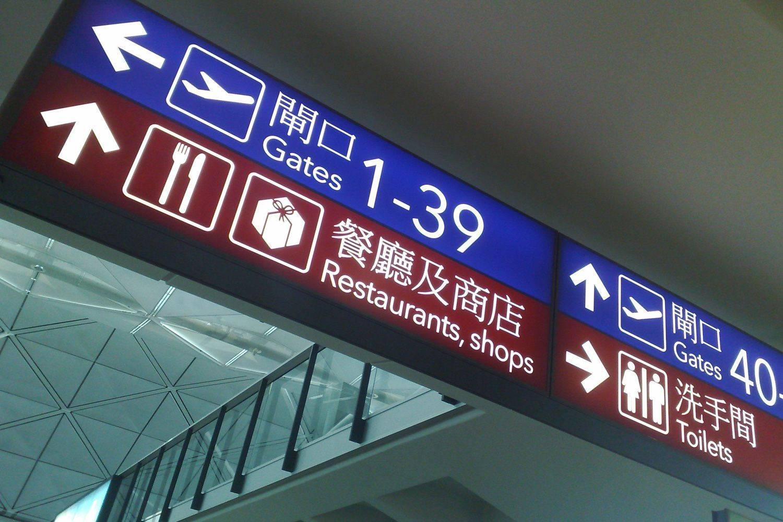 Регистрация компании в гонконге: выгода и процесс открытия гонконгской фирмы