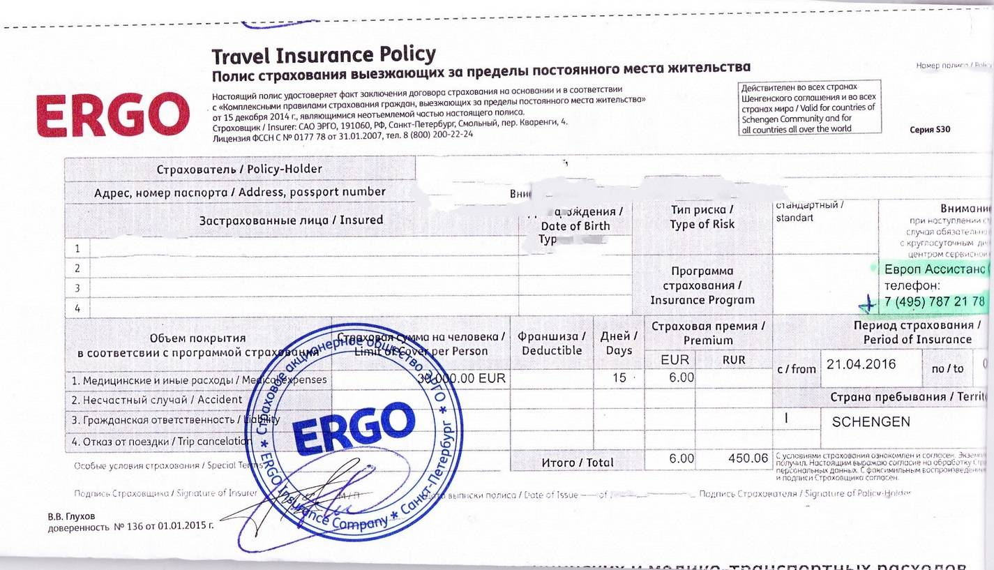 Как получить визу в германию в екатеринбурге в 2021 году: стоимость, документы