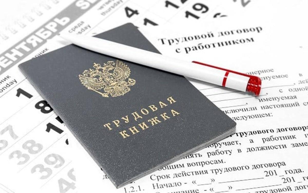 Работа и вакансии в дубае для русскоговорящих в 2021 году