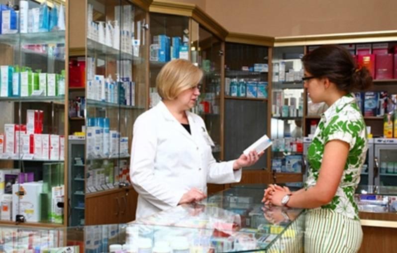 Аптеки в бургас  болгария