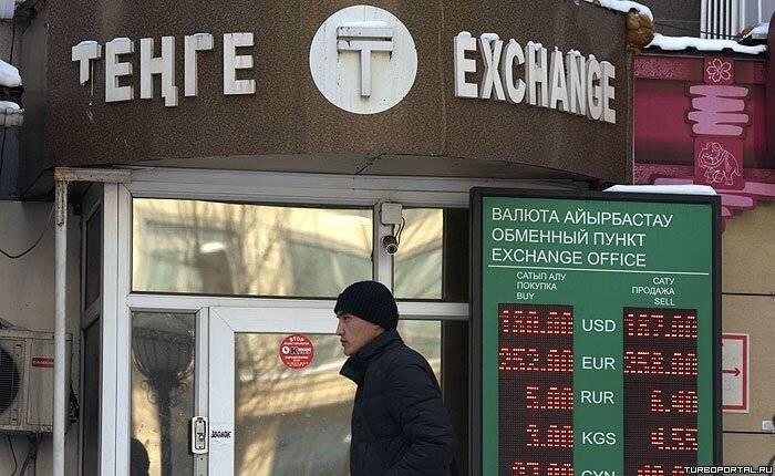 Какие деньги в китае - китайский юань -               - курсы валют, интересные факты и советы туристам