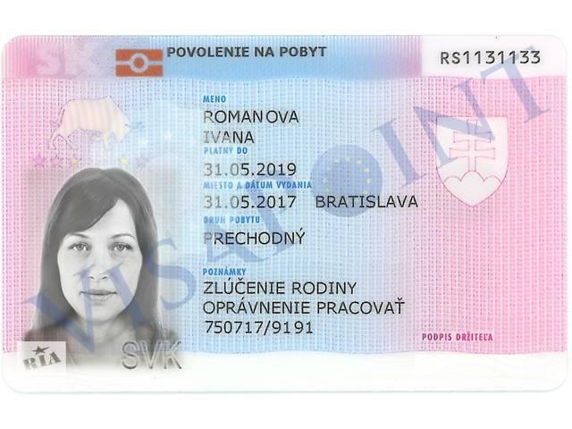 Гражданство рф и воссоединение с семьей в 2021 году – мигранту рус