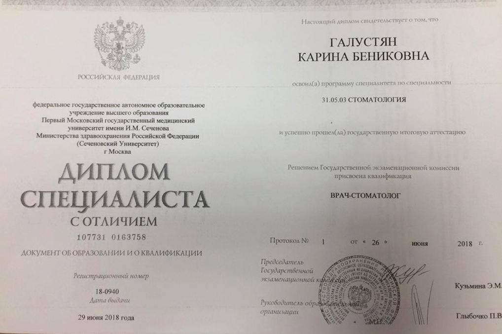 Сертификация и  аккредитация в 2020 году, новый приказ минздрава № 327н:  мифы и ответы на вопросы