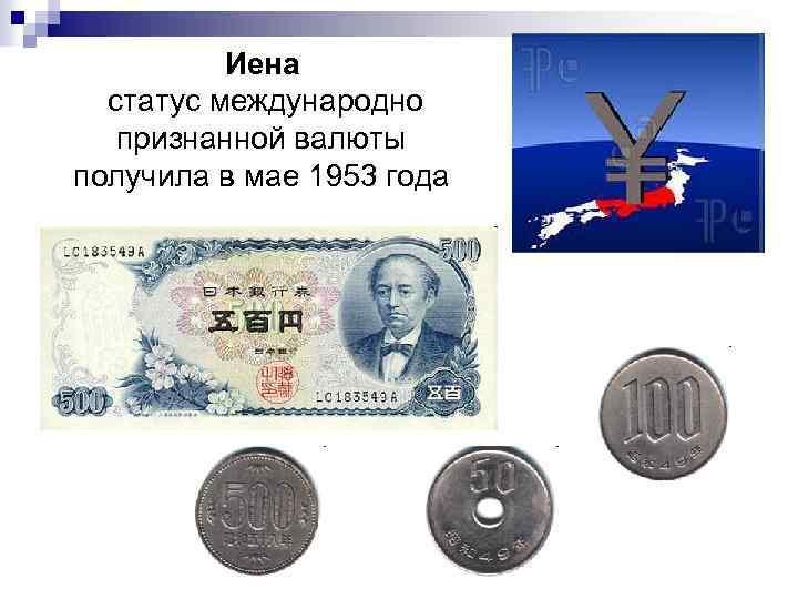 Банки и банковская система японии в 2021 году