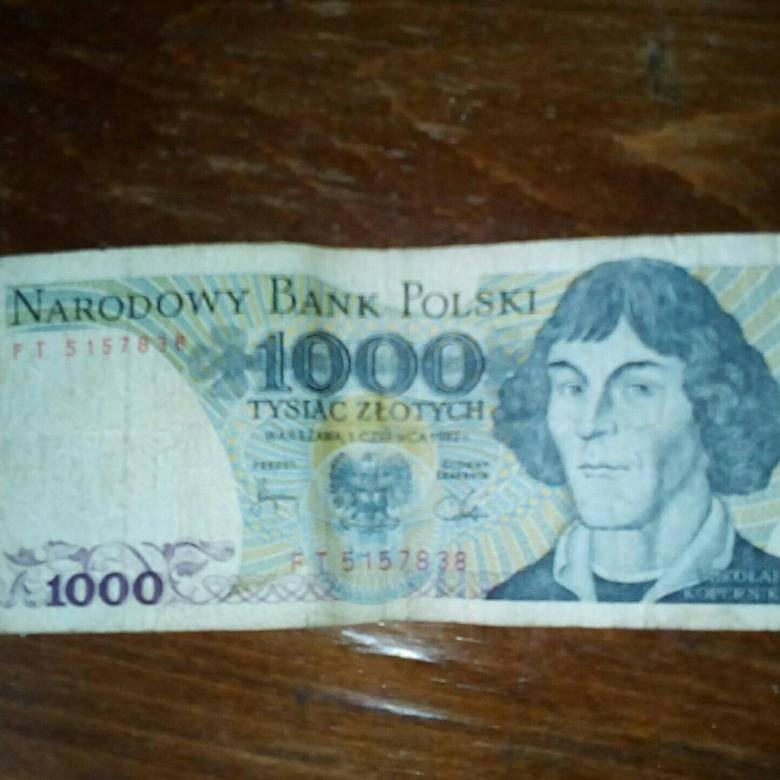 Какая валюта в польше?